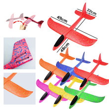 1pcs 48cm Flying Foam Throwing Glider Inertia Aircraft Toy Hand Launch Airplane Model Light Toys For Kid(China)