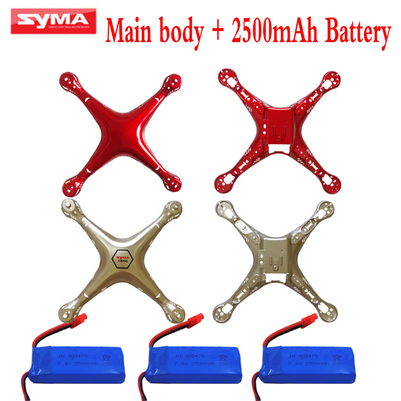 Syma X8H X8HC X8HW X8HG Main Body shell Cover + 2500mAh Battery RC helicopter toy Spare Parts For Drone Gold Red battery cover wholesale syma x5sw rc quadcopter drone spare parts main body shell cover 5pcs