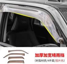 Автомобильный козырек вентиляционного отверстия бокового окна
