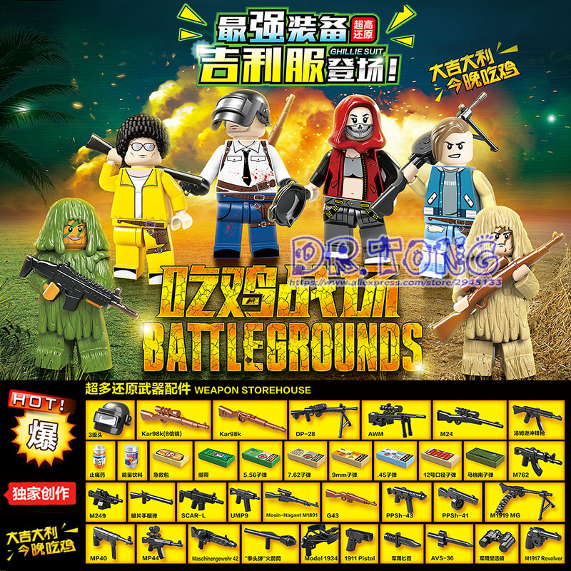DR.TONG 60PCS PUBG Game Winner Winner Chicken Dinner Army Weapon Military Parachute Building Blocks Bricks Children Toys D100050 цена 2017