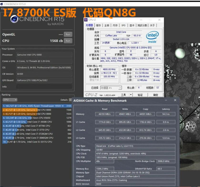 US $315 0  QN8G i7 8700K ES CPU INTEL 6 core 12 threads 3 2Ghz,Support Z370  and other eight generation motherboards, do not pick the board-in CPUs