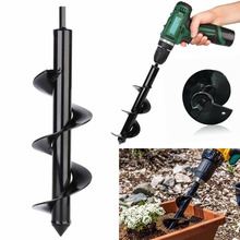 Portable Earth Auger Drill Bit 12 8cm x 30cm Electric Garden Planting Screw Spiral Replacement Hole Digger Tool