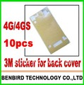 10pcs/lot free ship original New For iPhone 4 4G Bezel Frame and Back Cover Dock 3M Sticker Adhesive YL1109-15