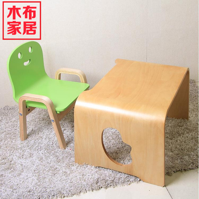IKEA Furniture Minimalist Wood Wood Cloth Tatami U  Shaped Curved Wooden  Table For Children To