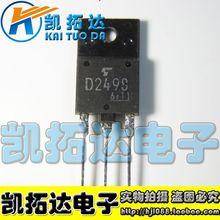 Si  Tai&SH    2SD2498.D2498  integrated circuit
