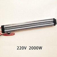 Constant Temperature PTC Ceramic Air Heater 2000W 220V Insulated 380 50mm