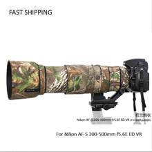 DHL/EMS shipping lens coat camouflage for Nikon AF-S 200-500mm F/5.6E ED VR gun clothing Lens protection pt0031(China)
