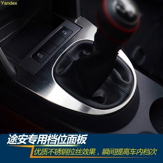 Yandex Gear panel frame heldere trim speciale interieur auto ...