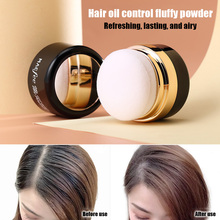 Professional Styling Fluffy Powder Control Oil Hair Fluffy Powder Matte Style JIU55