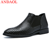 ANDAOL Mens Leather Casual Shoes Top Quality Manual Compilation Business Office Luxury Lace-Up Wedding Dress Party
