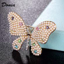 Ювелирные изделия donia имитация жемчуга Бабочка игла брошь