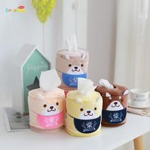 1PCS 14CM lovely Shiba Inu brothers plush stuffed toys creative paper towel car box home decoration