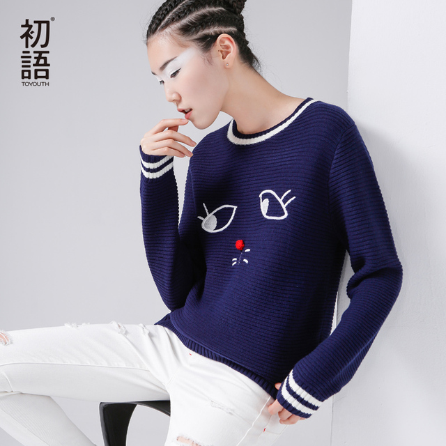 Toyouth Cartoon Sweaters 2017 Autumn Long Sleeve O-Neck Cat Pattern Contrast Color Stylish Women Pullovers