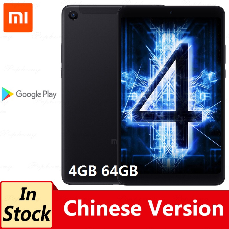 Image 2 - Original Xiaomi Mi Pad 4 Tablet PC 4GB 64GB Snapdragon 660 Octa Core 8.0 inch 1920x1200 Android 8.0 13MP+5MP Camera 6000mAh-in Tablets from Computer & Office