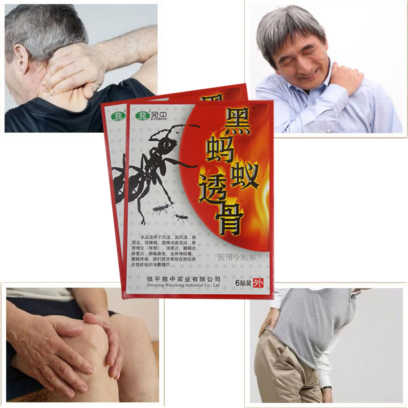 ointment for joints pain (10)