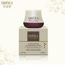 Qbeka с активным пептидом активный омолаживающий крем дневной и ночной кремы питательный увлажняющий против морщин Антивозрастной уход за лицом