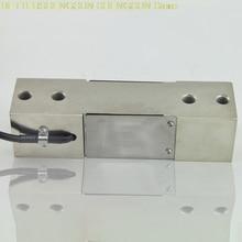 Parallel beam sensor / weighing sensor /TJH-2Q self display column load sensor tjh 3x real time display self display sensor of weighing sensor