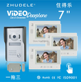 zhudele 3V1 7 inch TFT Monitor LCD Color Video Record Door Phone DoorBell Intercom System IR camera + electronic lock