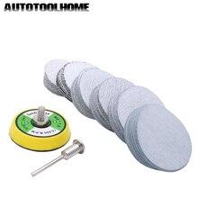 80 600 מעורב חצץ 2 אינץ מלטשת דיסק מלטש דיסק חול נייר עם 50mm פולני כרית צלחת עבור dremel 3000 שוחקים כלים