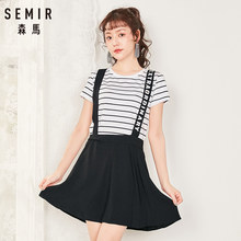 2c60a51703 SEMIR Female clothes Set 2018 Summer New casual tracksuit Black Pleated  Two-piece Suit Women Striped tShirt+Strap Skirt