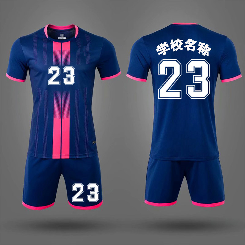 12eb46c5c Kids Men Blank Soccer Team Training Suit Breathable Short Soccer Kits