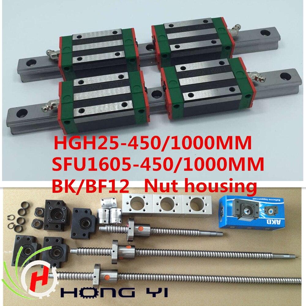 HGR25 Square Linear guide sets 450/1000MM+SFU/RM1605 Ballscrew 450/1000MM + BK BF12+nut housing 6 x hiwin hgh15 square linear guide sets 5 x sfu rm1605 ballscrew sets bk bf12 couplings