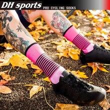 Stripe Fitness Cycling Socks Men Women soccer socks Breathable basketball socks Outdoor Sport Dry fast Running Stocking
