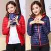 Red-navy blue hooded