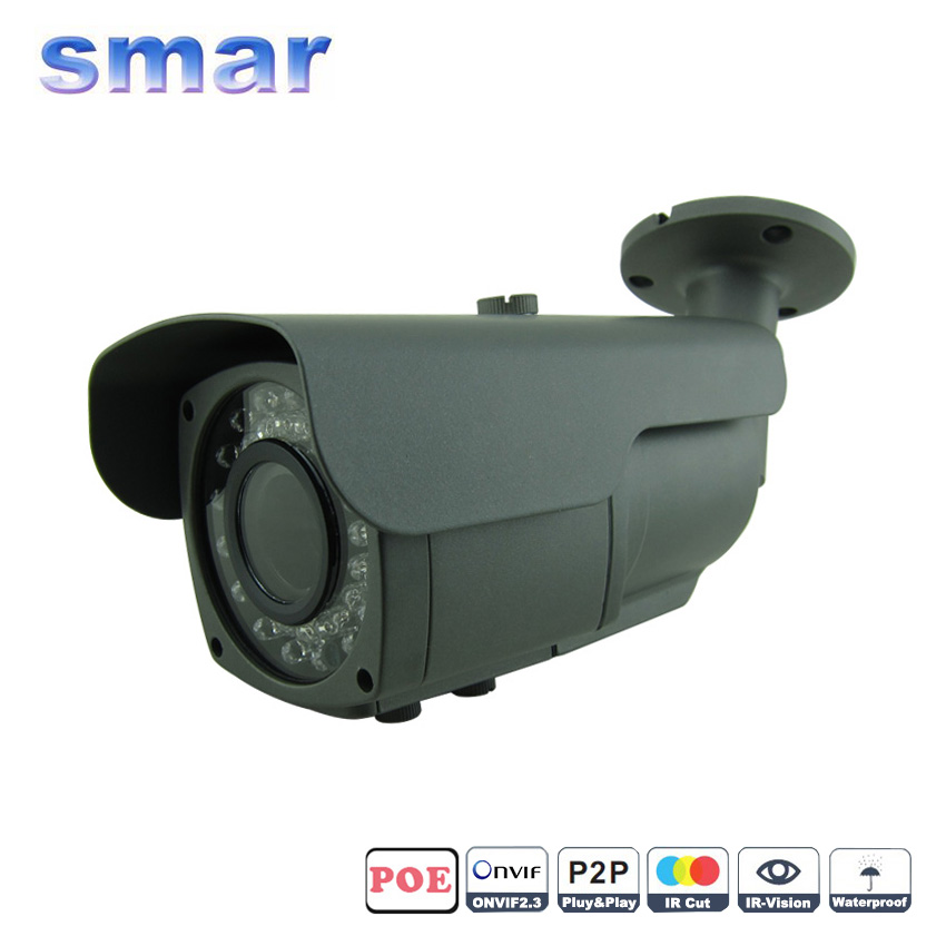 HD 720P 960P 1080P Outdoor Waterproof POE IP font b Camera b font Built in 2