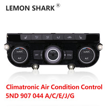 Climatronic Air Condition Control Panel Controller AC Seat Heater With Temperature Display for VW PQ 35 New Tiguan CC Golf Mk6