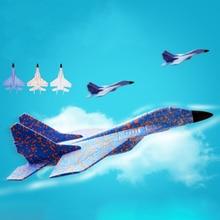 DIY Kids Toys Hand Throwing Model Airplane Foam Aircraft Stu