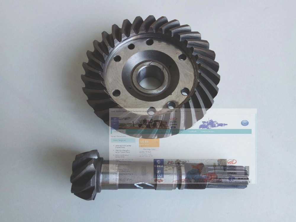 TE254.31F.127/144, the spiral bevel gear with shaft for Foton TE254 TE304 series tractor