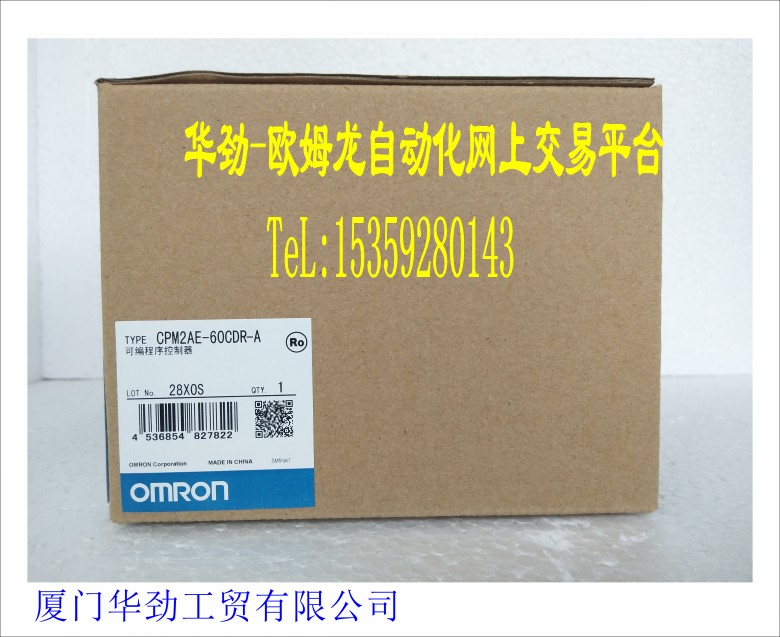 CPM2AE-60CDR-A   Programmable Logic Controller