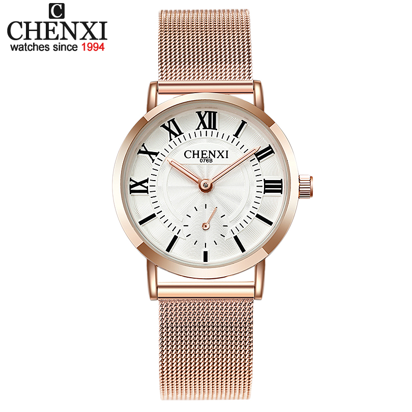 CHENXI New Fashion Brand Women Golden Quartz Watche