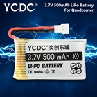 YCDC Quadcopter Battery For Syma X5C X5SC X5SW, UDI U45 U45W Drone 3.7V 500mAh Li-Po Rechargeable Batteries for with camera