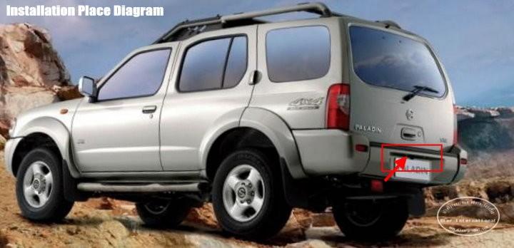 Nissan-Paladin-back-license-plate-lamp