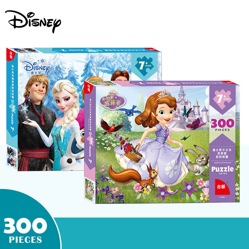 Disney Winter Romance Super Pano 300 Piece Boxed Plane Puzzle Children's Puzzle Jigsaw Puzzle New Belt Drawings