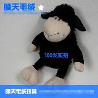 Koop Korting NICI knuffel gevuld pop cartoon dier Jolly Mah Dolly zwarte schapen vriend lam verhaaltje verjaardagscadeau 1 st