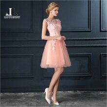 Elegant A-Line Prom Dress (4 colors)