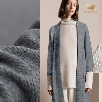 Sided knitted wool fabric side of the knitted side of the brushed fabric autumn and winter clothing elegant gray wool fabric