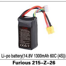Original Walkera Furious 250 Spare Parts Furious 215-Z-26 Li-po battery(14.8V 13