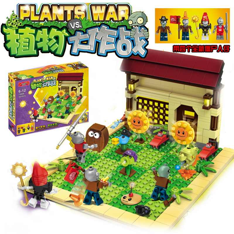 plants vs zombies struck game toy action toy & figures Building Blocks Bricks brinquedos toys like  my world minecraft
