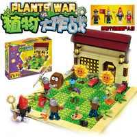 Plantas vs zumbis bateu legoing jogo brinquedo de ação & figuras blocos de construção tijolos brinquedos