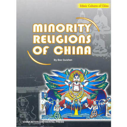 Minority Religions Of China Language English Keep On Lifelong Learn As Long As You Live Knowledge Is Priceless 486