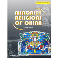 Minority Religions of China  Language English Keep on Lifelong learn as long as you live knowledge is priceless-486 classic stories of china scenic spots language english keep on lifelong learn as long as you live knowledge is priceless 434