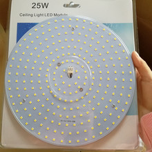 CHICLITS LED Panel Light Magnetic Ceiling Lights 25W Round Plate Aluminium Board Recessed Lights SMD2835 Flush Mount Light
