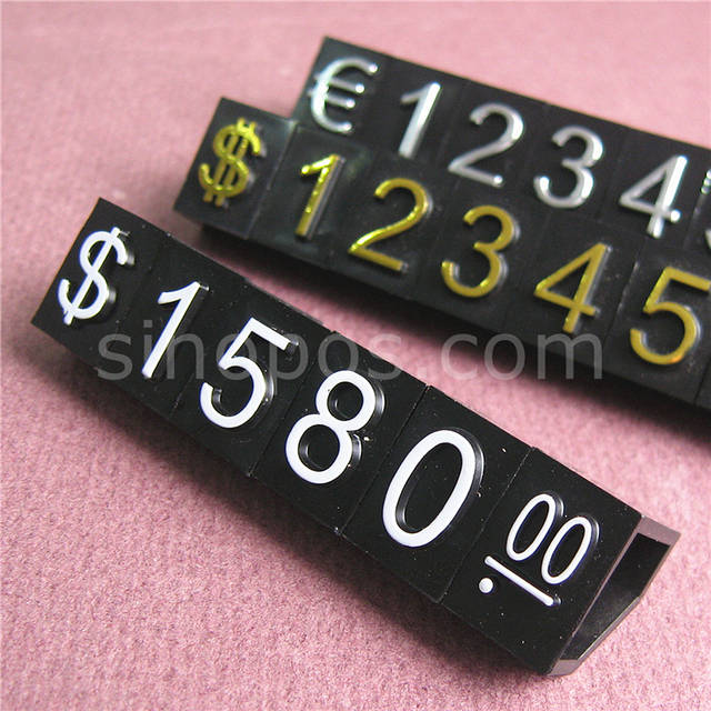 X-Large Combined Price Tag Dollar Euro, snap number digit cubes stick  clothes phone laptop jewelry showcase counter display sign