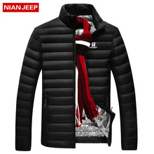 Down filled winter coats for men online shopping-the world largest