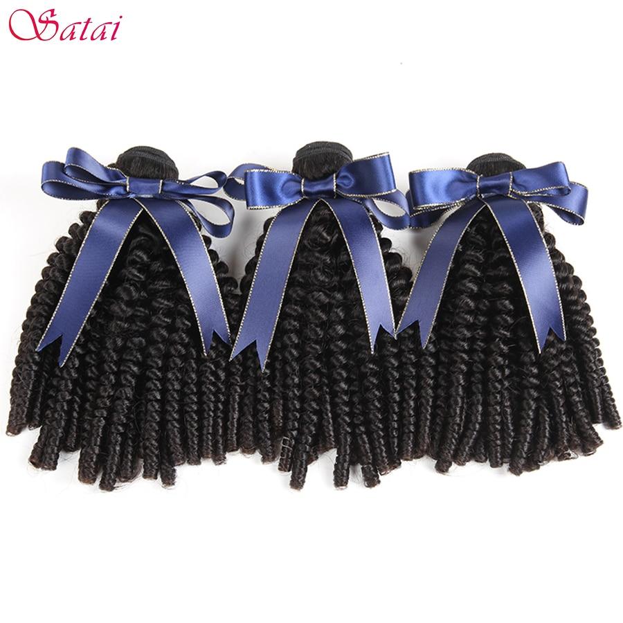 SATAI Afro Kinky Curly Hair Human Hair 3 Bundles Deal Brazilian Hair Weave Bundles Natural Color