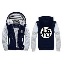 Dragon Ball Z Autumn Winter Mens Hoodies Men s Jackkets Male Tracksuits Fleece Thick Slim Sweatshirt Casual Coats